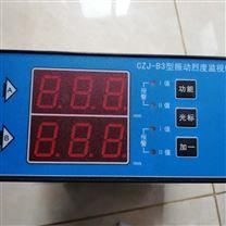 KR -939B4型风机安全监控器