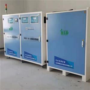 实验室污水净化装置