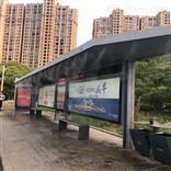 徐州收费站喷雾降温