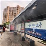 南京收费站喷雾降温