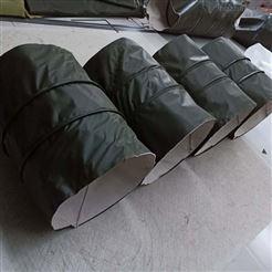 水泥橡胶伸缩布袋