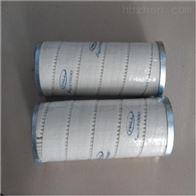 HC9800FKT16H颇尔液压滤芯
