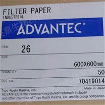 ADVANTEC 东洋滤纸
