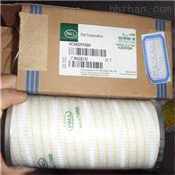 HC9801FDS8Z颇尔液压滤芯