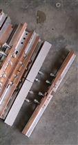 钢体铜质连接夹板JGHX-600配镀锌螺栓