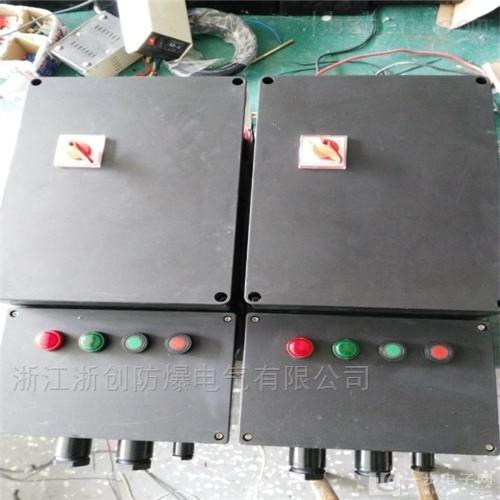 BJX8050防爆防腐腐端子箱
