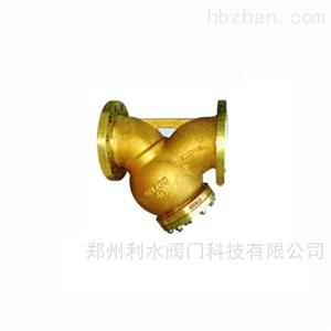 YGL41全铜氧气过滤器