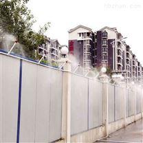 成都工程围挡喷淋塔吊降尘喷雾设备安装距离