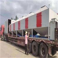 扬州废气处理技术与运营方案中心