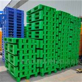 1210加厚塑料托盘仓库运输卡板叉车栈板