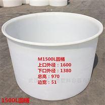 湖北洪湖1000L藕带腌制桶优质塑料圆桶供应