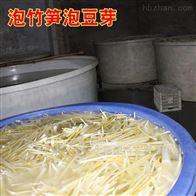 咸宁1000L蔬菜腌制桶食品级圆形桶大量批发