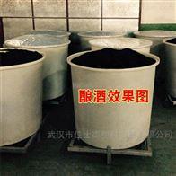武汉低价批发200L到3000L泡菜桶腌制桶