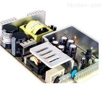 EHC-II高频电源