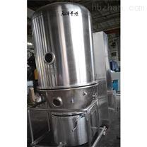 硫酸铵专用高效沸腾干燥机报价