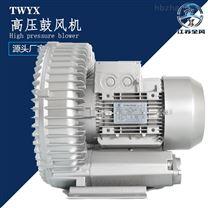 塑料辅机用漩涡式双极气泵
