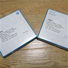 英国沃特曼Grade589/1定量滤纸
