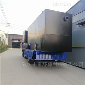 安徽黄山市埋式一体化污水处理设备工作原理