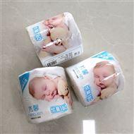 智能理料卫生卷纸包装设备