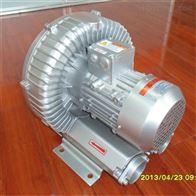 印刷机械高压风机