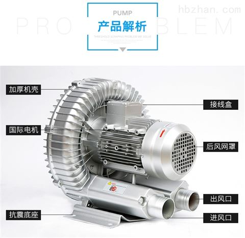 真空气管吸吊机专用高压风机