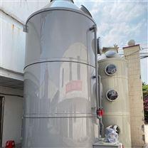 喷漆废气处理设备供应