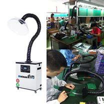 处理焊锡加工产生的烟雾 焊锡烟雾净化器