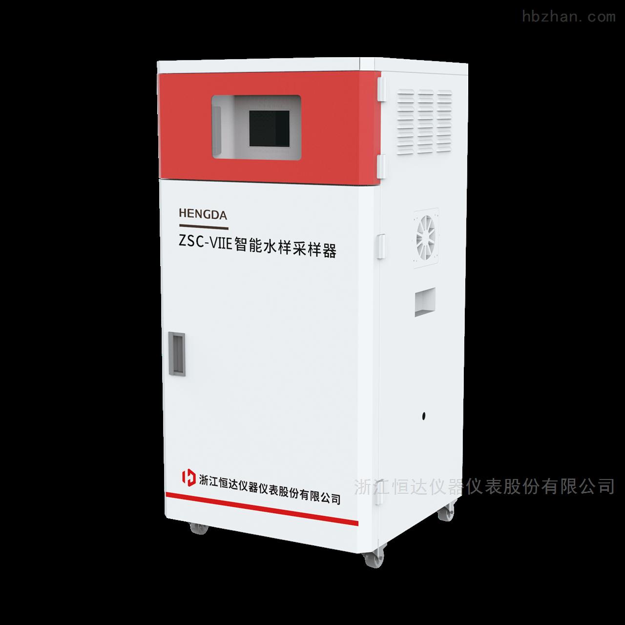 ZSC-VIIE Pro智能水质采样器