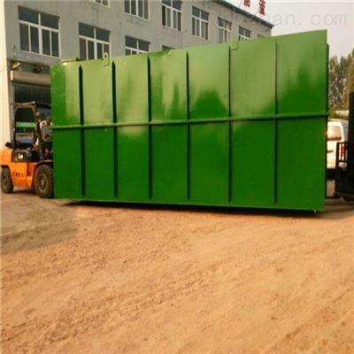 RCYTH日处理50吨乡镇生活污水处理装置定制