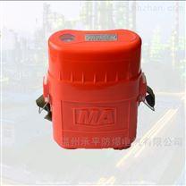 ZYX45矿井正压式压缩氧自救器防爆配件