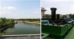 春鼎TSW型沉水式鼓風機環保黑科技