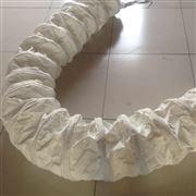 帆布耐磨干灰散装输送布袋价格