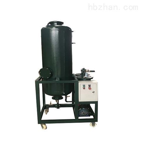 液压油脱色滤油机