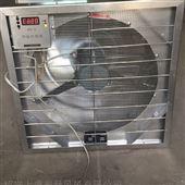 变电站智能温控风机