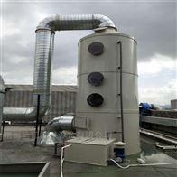 昆山废气净化装置喷淋塔设备