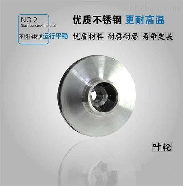 金屬無泄漏磁力驅動離心泵
