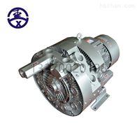 RB-62SH-1三段式氣環式高壓風機-三葉輪漩渦氣泵