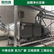 工业油烟废气处理器