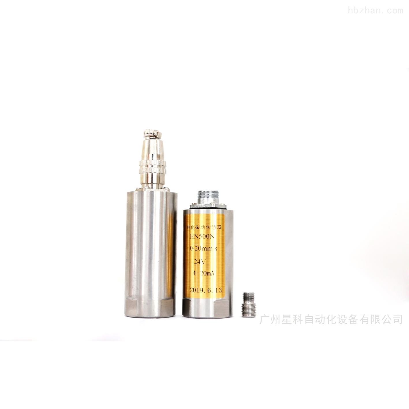 ST-2振动速度传感器、测振探头