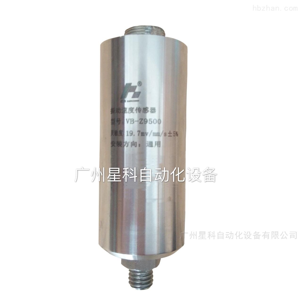 DZ3601振动速度传感器