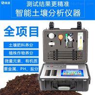 FT-Q6000高智能土壤肥料养分检测仪