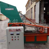 超杰塑机SWP500全能塑料粉碎机