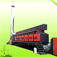 GLR-500005万风量活性炭吸附催化燃烧设备