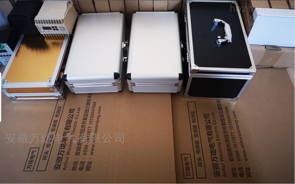 振动前置传感器WTO150-A08-B14-C37-D10