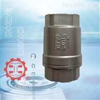 H12W不鏽鋼立式止回閥