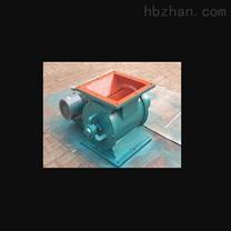 高温卸料器