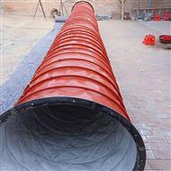 水泥厂输送伸缩耐磨布袋