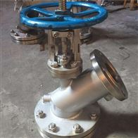 HG5-89-1不锈钢上展式放料阀