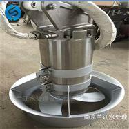 QJB污水搅拌泵 液下搅拌机