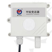 RS-CH4甲烷变送器模拟量型